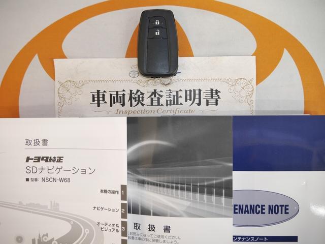S 4WD トヨタセーフティセンス・メモリーナビ付(20枚目)