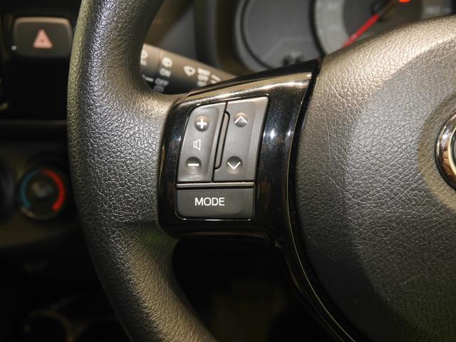 F 4WD トヨタセフティーセンス メモリーナビ・バックモニター付(10枚目)