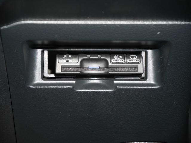 F 4WD トヨタセフティーセンス メモリーナビ・バックモニター付(14枚目)