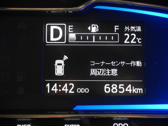 G SAIII FF 1オーナー スマートキー LEDライト付(12枚目)