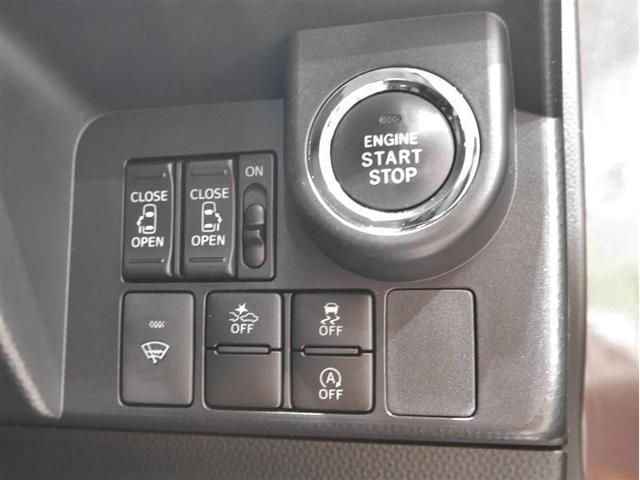 カスタムG S 4WD 1オーナー車・スマートアシスト・メモリーナビ・バックモニター・エンジンスターター付(12枚目)
