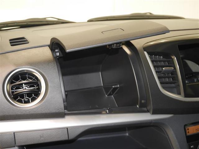 T 4WD スマートキー・エンジンスターター・HIDヘッドライト・フルエアロ付(14枚目)
