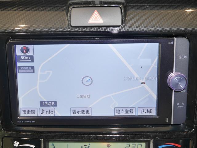 トヨタ カローラフィールダー ハイブリッドG FF