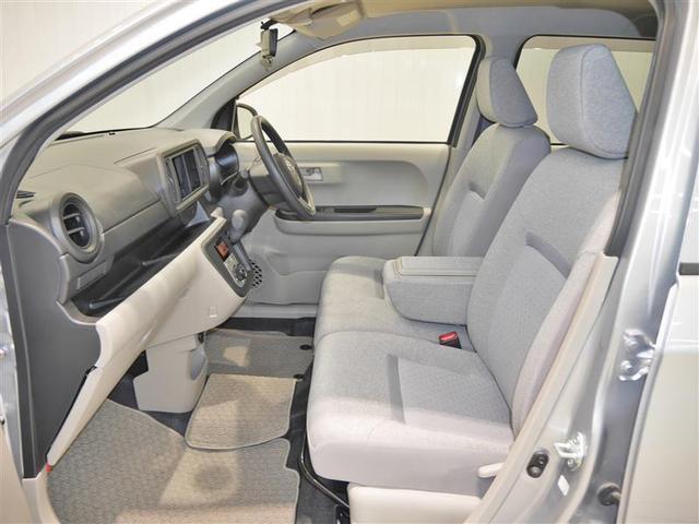 X Lパッケージ 4WD 1オーナー車・スマートキー・エンジンスターター付・寒冷地仕様車(8枚目)