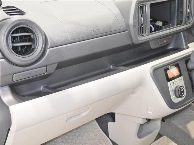 X Lパッケージ 4WD 1オーナー車・スマートキー・エンジンスターター付・寒冷地仕様車(12枚目)