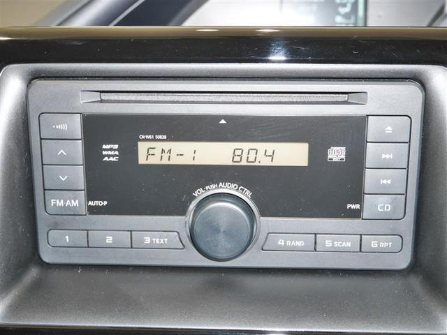 X 寒冷地仕様 LEDヘッドライト スマートキー ETC ワンオーナー キーレス 4WD パワースライドドア CD i-stop パワステ 横滑防止 3列シート(9枚目)