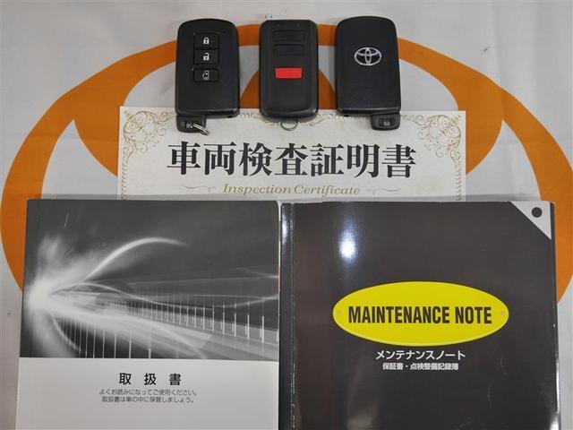 X 寒冷地仕様 LEDヘッドライト スマートキー ETC ワンオーナー キーレス 4WD パワースライドドア CD i-stop パワステ 横滑防止 3列シート(20枚目)