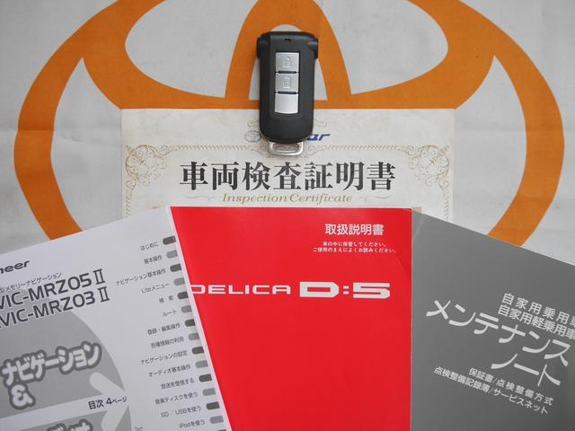 三菱 デリカD:5 G パワーパッケージ 4WD