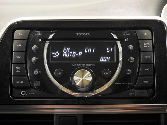 """お気に入りの曲をBGMに快適ドライブを楽しめる""""CDステレオ""""。外部メディアプレイヤーが接続できるAUX・USB付いてます"""
