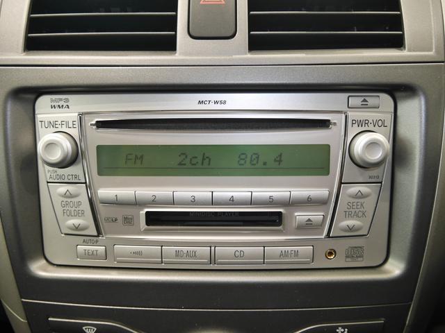 「トヨタ」「カローラフィールダー」「ステーションワゴン」「北海道」の中古車9
