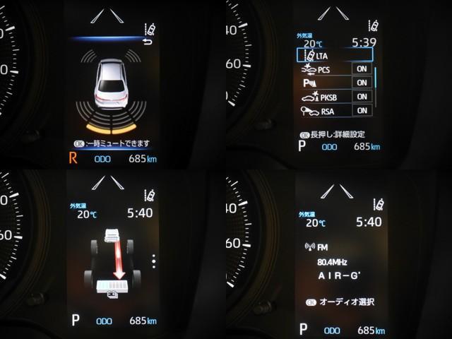 ハイブリッド G-X 4WD デモカー・メモリーナビ付(12枚目)