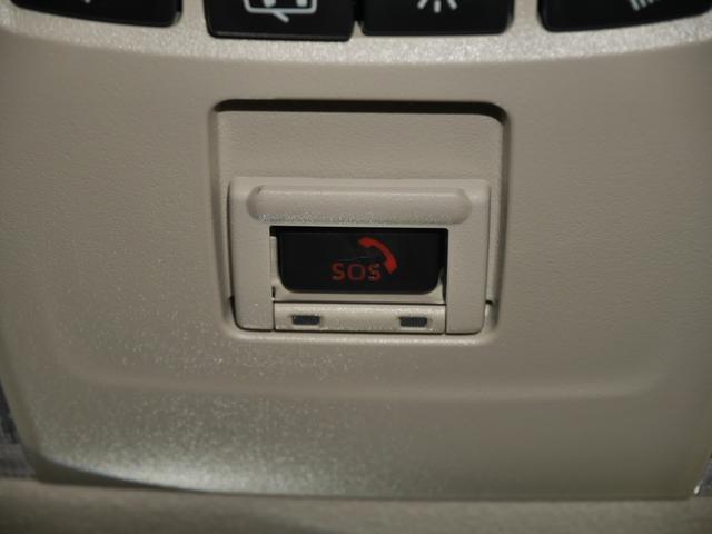 ハイブリッド G-X 4WD デモカー・メモリーナビ付(13枚目)