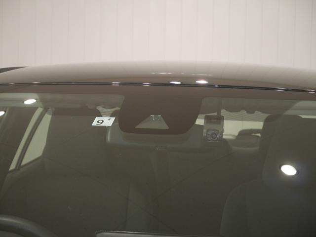 ハイブリッド G-X 4WD デモカー・メモリーナビ付(19枚目)