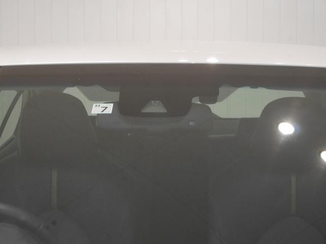 Gレザーパッケージ FF トヨタセーフティセンス・メモリーナビ・バックモニター・エンジンスターター付(19枚目)