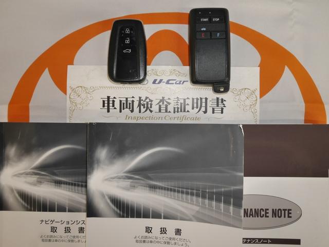 Gレザーパッケージ FF トヨタセーフティセンス・メモリーナビ・バックモニター・エンジンスターター付(20枚目)
