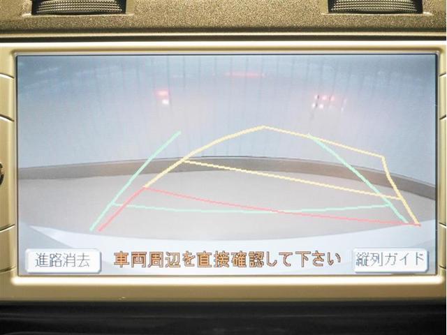 150X スペシャルエディション 4WD メモリーナビ・バックモニター HIDライト付(10枚目)