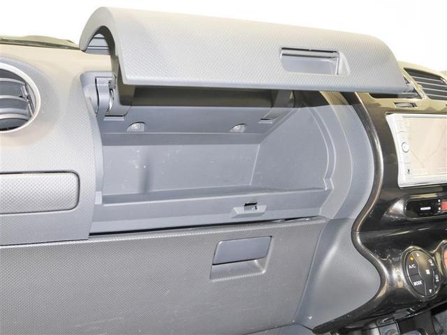 150X スペシャルエディション 4WD メモリーナビ・バックモニター HIDライト付(16枚目)