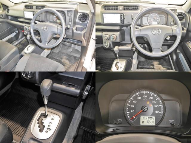 TX 4WD メモリーナビ・バックモニター・ETC・エンジンスターター付(4枚目)