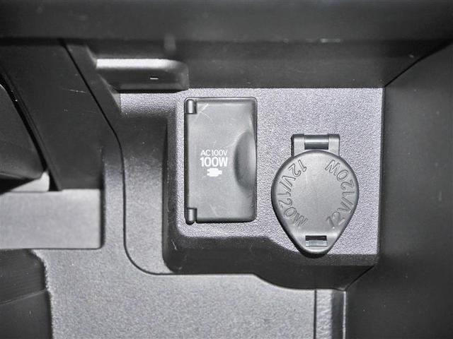 TX 4WD メモリーナビ・バックモニター・ETC・エンジンスターター付(17枚目)