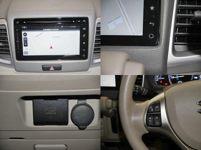 X 4WD 1オーナー車・メモリーナビ・バックモニター・エンジンスターター付(10枚目)