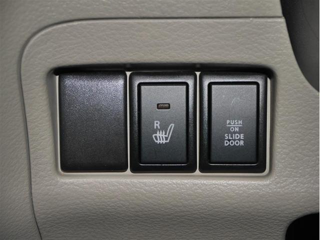 X 4WD 1オーナー車・メモリーナビ・バックモニター・エンジンスターター付(12枚目)