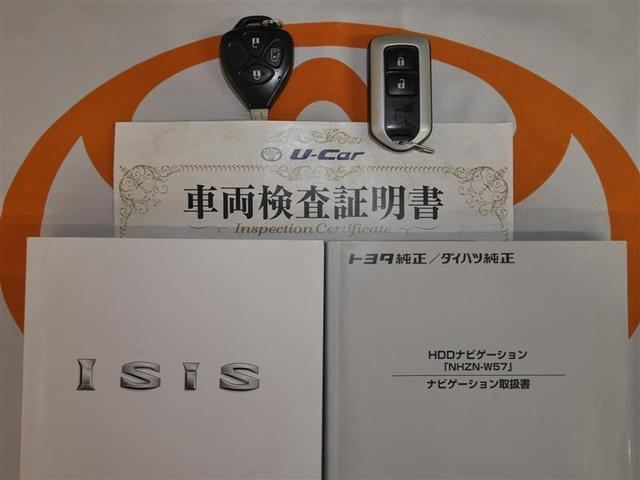 G 4WD HDDナビ・バックモニター HIDライト付(20枚目)