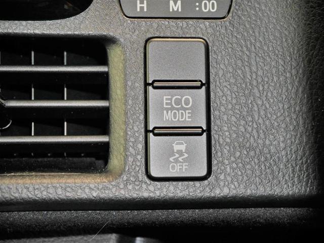 G 4WD 1オーナー車・トヨタセーフティセンス・スマートキー・エンジンスターター付(11枚目)