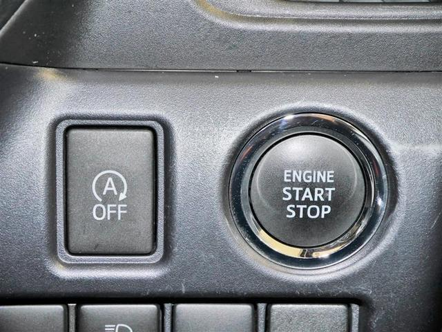G 4WD 1オーナー車・トヨタセーフティセンス・スマートキー・エンジンスターター付(12枚目)