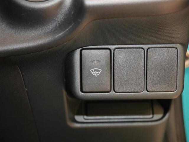 S アルミホイル キーレス付 寒冷地仕様車 VSC パワーウインドウ イモビ AC パワステ ABS エアバック ダブルエアバック ワンオーナ-(11枚目)