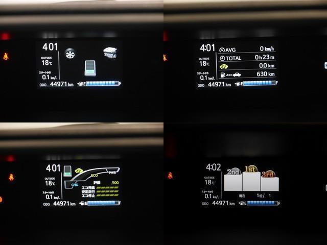 S アルミホイル キーレス付 寒冷地仕様車 VSC パワーウインドウ イモビ AC パワステ ABS エアバック ダブルエアバック ワンオーナ-(12枚目)