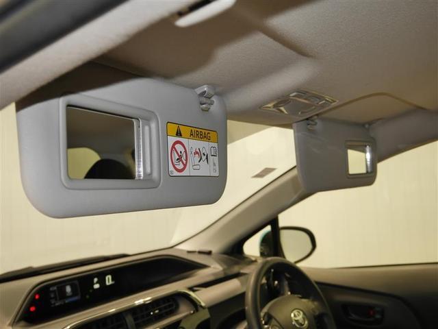 S アルミホイル キーレス付 寒冷地仕様車 VSC パワーウインドウ イモビ AC パワステ ABS エアバック ダブルエアバック ワンオーナ-(14枚目)