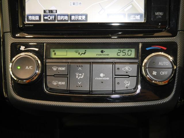 トヨタ カローラアクシオ 1.5G FF