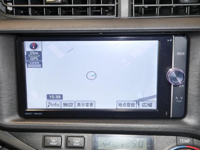 機能的で便利なSDナビが目的地までスムーズに道案内してくれるから安心♪カーライフをしっかりサポートしてくれます!