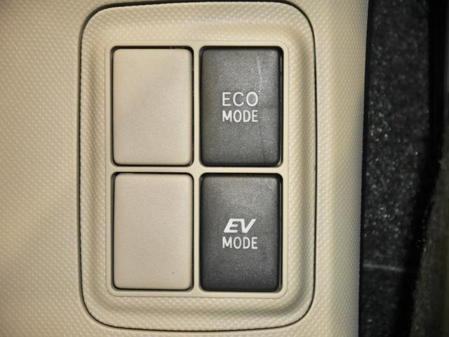 ECO・EVモード スイッチ