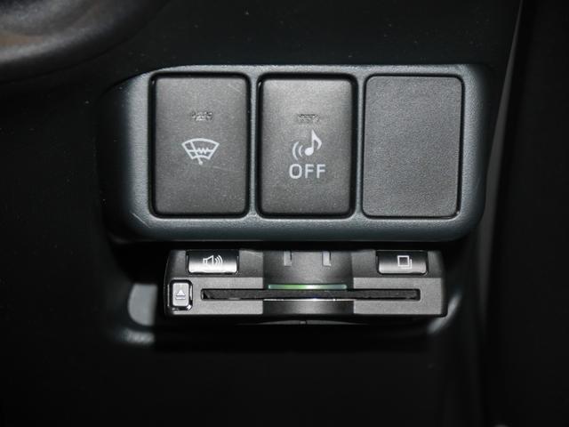 フロントガラス熱線スイッチ、車両接近通報スイッチ、ETC