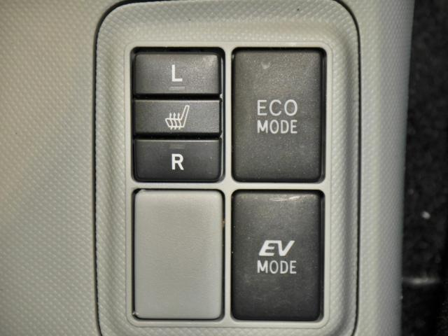 シートヒータースイッチ、ECOモードスイッチ、EVモードスイッチ