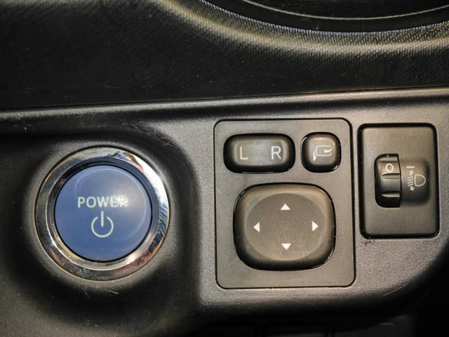 プッシュ式エンジンスタートスイッチ、ヘッドライト光軸調整