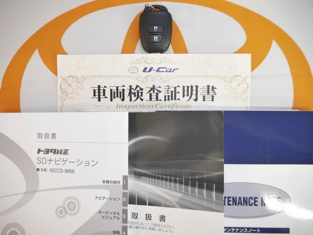 便利で快適なキーレス付。取扱い説明書とメンテナンスノートもあります☆品質評価シート付いてます(6月6日トヨタカローラ札幌にて実施済)安心のT-Value!!