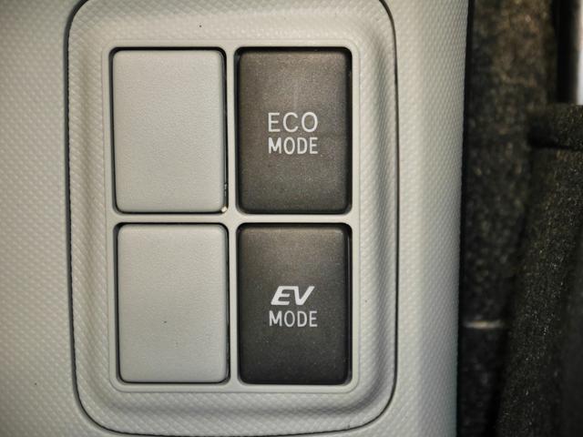 燃費の良い走りをサポートするECOモードスイッチ、EVモードスイッチ
