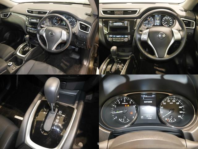 20X エマージェンシーブレーキパッケージ 4WD(4枚目)
