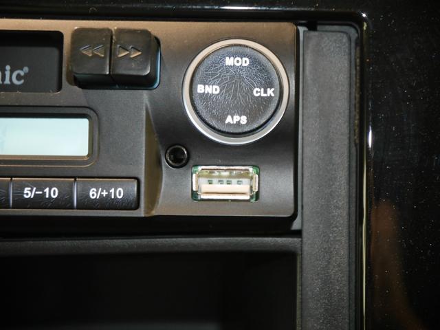 20X エマージェンシーブレーキパッケージ 4WD(10枚目)