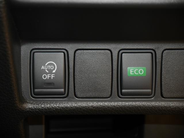 20X エマージェンシーブレーキパッケージ 4WD(14枚目)