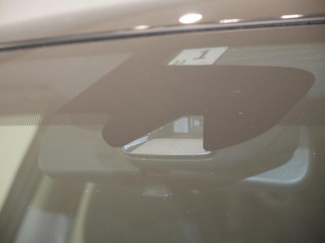 20X エマージェンシーブレーキパッケージ 4WD(18枚目)