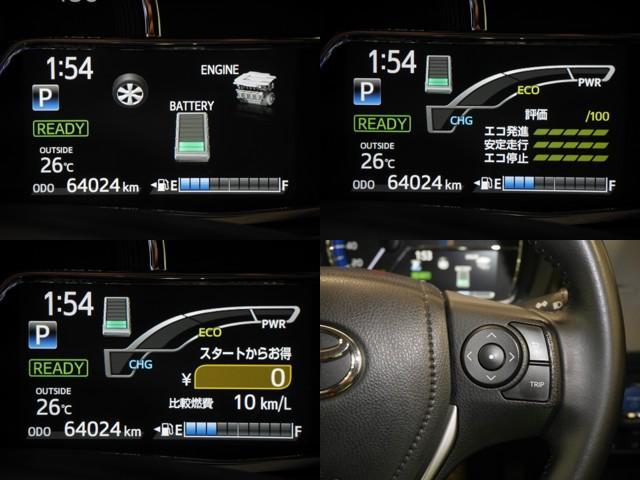ハイブリッドG FF トヨタセーフティセンス・メモリーナビ・バックモニター・ETC付(16枚目)