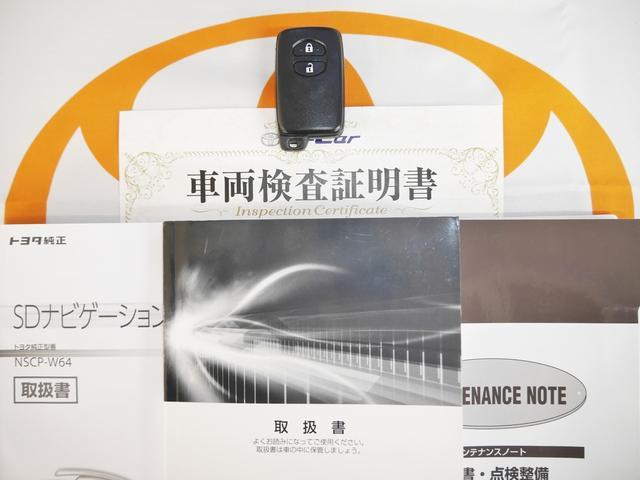 ハイブリッドG FF トヨタセーフティセンス・メモリーナビ・バックモニター・ETC付(20枚目)