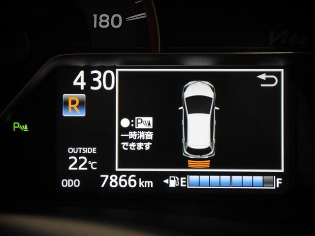 F 4WD トヨタセーフティセンス・メモリーナビ・バックモニター・キーレス付(15枚目)