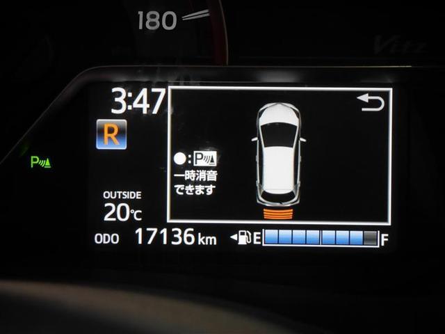F 4WD トヨタセフティーセンス メモリーナビ・バックモニター付(15枚目)