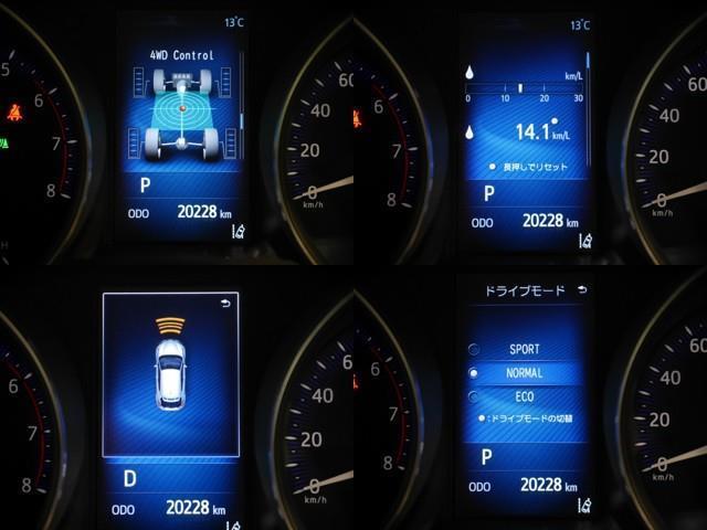 G-T 4WD 1オーナー トヨタセーフティーセンス付(12枚目)