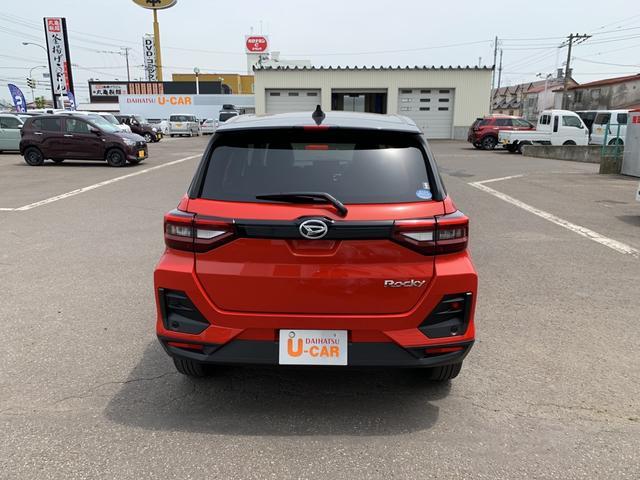 「ダイハツ」「ロッキー」「SUV・クロカン」「北海道」の中古車3