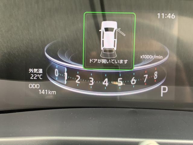 「ダイハツ」「ロッキー」「SUV・クロカン」「北海道」の中古車22